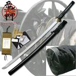Ryumon Hand Forged and Folded Samurai Sword