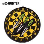 Z Hunter 3 Piece Throwing Knife Set with Target Board - 2 Tone Knives